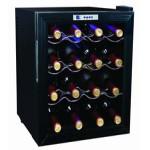 电子恒温冷藏柜/红酒柜MX-50D
