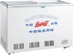 白雪水柜SDX-208F(L) 【白雪冷柜代理】