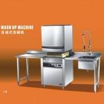王子西厨E88-2揭盖式洗碗机连工作台 揭盖式洗碗机连工作台