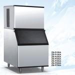 成云300公斤制冰机ZB-L300A