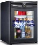 客房专用冰箱MB40L 节能中空可视玻璃门 吸收式冰箱 40升