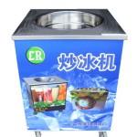 菱锐炒冰机LR-A12   单圆平锅  17kg