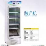 立松酸奶机SNJ-A