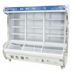 兆邦立式点菜柜LDC-2000 兆邦冷柜 2米点菜柜