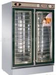 康庭发酵箱28A