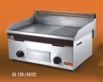 王子西厨EG-720燃气扒炉 燃气铁板烧炉 半平半坑扒炉