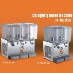 王子西厨PL-234T喷流式双缸冷热饮机 双缸冷热饮机 冷热饮机