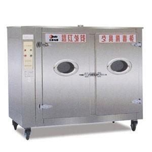 三科远红外线消毒柜 RTP1200A-2