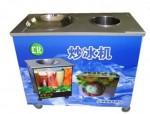 菱锐炒冰机LR-A12B   单方平锅冷藏  17kg