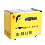 乘风SY-188冷柜 玻璃门卧式冷柜  商用冷柜【乘风冷柜代理】
