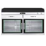 风格消毒柜/餐厅配餐柜FPB1200 商用配餐柜 商用消毒柜