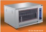王子西厨YXD-268电热旋转烤鸡炉 烤鸡炉 电热旋转烤鸡炉
