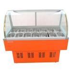 兆邦BZG-14A冰粥冷藏展示柜
