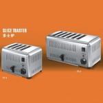 王子西厨ETS-4四片多士炉 烤面包炉 烤面包片机