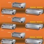 王子西厨EB-54 电热无烟烧烤炉 烧烤炉 烤串机 电热烧烤机