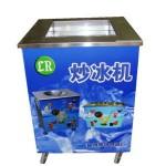 菱锐炒冰机LR-026   单方平锅  16kg