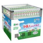 兆邦乳品保鲜柜SC-1.6WZ 蒙牛牛奶展示柜 伊利牛奶展示柜