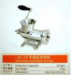 百成SJ-12绞肉机 百成绞肉机 手摇式绞肉机 手动绞肉机