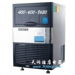 HECMAC/海克制冰机35公斤 HECMAC制冰机 圆形冰 商用制冰机