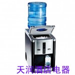 IMS-18 吧台式制冰机 桶装水制冰机 集制冰、冷热水于体一体 冷热饮机 家用制冰机