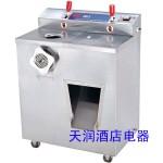 百成JQ-2绞切机  绞肉切肉两用机  绞肉能力:300-400kg/h