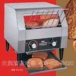 HATCO履带式烤面包机TM-10H 赫高TM-10H多士炉 链式多士炉
