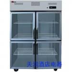 LIZE四玻璃门冷藏展示柜LZ1.0L4G 乐滋四门高身展示柜 冷藏保鲜柜