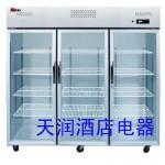 LIZE三玻璃门冰箱LZ1.6L3G 乐滋三门冷藏展示柜