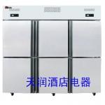 LIZE六门冰箱LZ1.6L6 乐滋六门双温冰箱 乐滋六门高身雪柜 六门双机双温冰箱