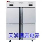 LIZE四门冰箱LZ1.0L4 乐滋四门高身雪柜 LIZE四门双机双温冰箱