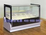 Corolla冰淇淋展示柜F-A530V  美科F-A5系列台式冰琪琳展示柜