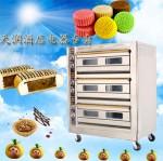 恒联三层六盘烤箱GL-6A