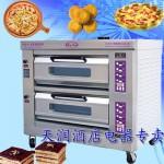 恒联二层四盘烤箱比萨烤箱/烘炉PEO-4(喷涂)