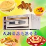 恒联烤箱GL-2A(不锈钢)