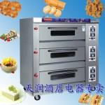 厨宝KB-30 三层六盘燃气烤炉 厨宝烤箱 厨宝燃气烤箱 三层六盘厨宝