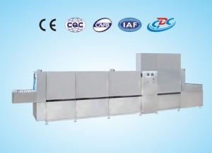 【特价】CSAH5000洗碗机
