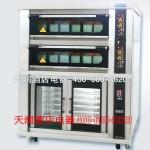 新麦SK-632TG+SK-12P 电烤箱+发酵箱 两层六盘电烤箱连12盘发酵箱 新麦电烤箱