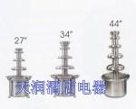 【促销】美国SEPHRA商用巧克力喷泉机  CF 27 / 34 / 44