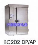 意大利friulinox BF20 DP/AP急速冷冻柜(1210)