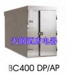 意大利friulinox BC400 DP/AP急速冷冻柜(1210)