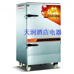 万锋WFP-10 经济型蒸饭柜 蒸饭车