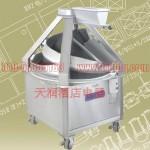 新麦锥形滚圆机SMQ-10 /SMQ-20