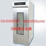 新麦冷藏发酵箱DC-36S 新麦冷藏二段发酵箱 18层36盘电烤箱