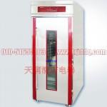 新麦冻藏醒发箱LG-36SS 新麦36盘单门冻藏醒发箱 冷藏 一段醒发