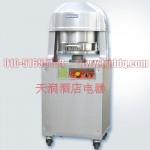 新麦电动分块机SM-636