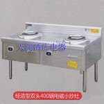 永尚电磁灶WS-JS400S-08K 电磁炉  双头400锅 商用电磁炉 电磁厨房设备 大功率电磁炉