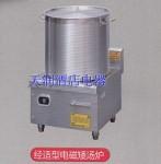 永尚电磁灶WS-ATL400F-12K 电磁炉  矮仔汤炉商用电磁炉 电磁厨房设备 大功率电磁炉