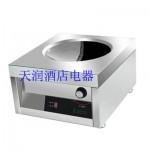 永尚凹面电磁炉YS-TSAM300-5KB 商用电磁炉