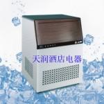 江南60kg制冰机 JN-60