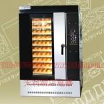 新麦热风炉SM-710G